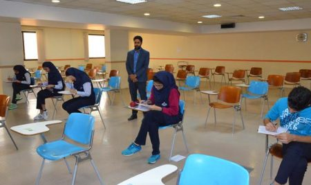 Emirates Academic Olympiad