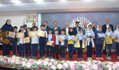 Award Ceremony for Quran Competition