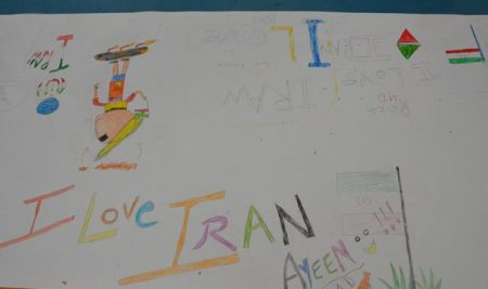 Painting Competition on Occasion of Iran Revolution