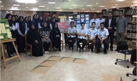 پروژه مشترک دروس علوم توسط دانش آموزان یازدهم بین الملل
