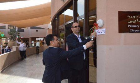 زنگ انقلاب در روز ۱۲ بهمن در مجتمع آموزشی نمونه و بین الملل توحید پسران نواخته شد