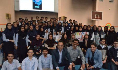 برگزاری نهمین جشنواره علوم بخش بین الملل
